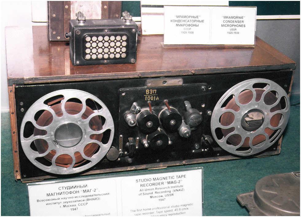 Магнитофоны в СССР